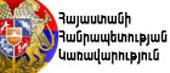 ՀՀ կառավարություն